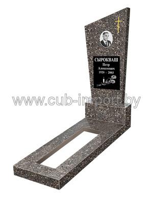 Надгробные плиты памятники в минске заказ памятник пермь 250